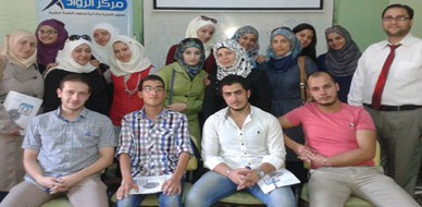 سوريا - حماه: اختتام دورة التاء التكعيبية، فن اختراق جدار الوقت للمدرب محمد إياد الزعيم