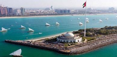 الإمارات العربية المتحدة - أبوظبي: التحضير للقمة الدولية للعلاقات العامة في أبوظبي