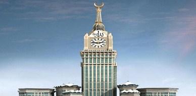 المملكة العربية السعودية - الرياض: إطلاق أول مشروع وطني لتقييم العاملين في المجال التربوي بالسعودية
