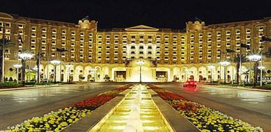 المملكة العربية السعودية - الرياض: منتدى الشرق الأوسط وشمال إفريقيا لتنمية الموارد البشرية