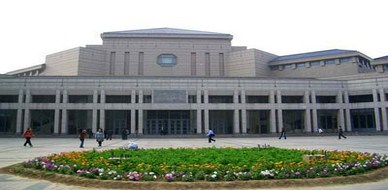 الصين تصدر أول كتاب أبيض حول صناعة خدمات الموارد البشرية