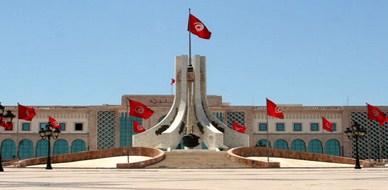 تونس - تونس: الإفتتاح الرسمي للملتقى العربي للمدربين المحترفين