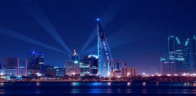 البحرين - المنامة: إنطلاق أعمال المؤتمر والمعرض الإقليمي للاتحاد الدولي لمنظمات التدريب