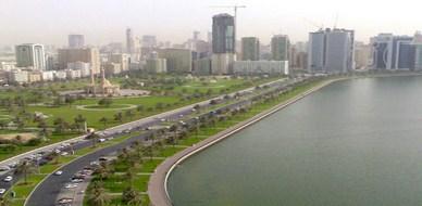 """الإمارات العربية المتحدة - الشارقة: تنظيم مؤتمرالشارقة الثالث للموارد البشرية تحت عنوان """"تمكين الموارد البشرية"""""""