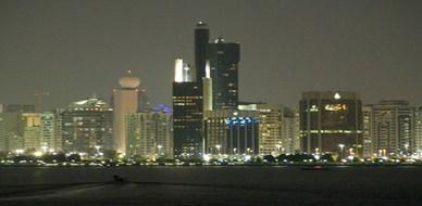 افتتاح مؤتمر ومعرض الخليج للتعليم 2015
