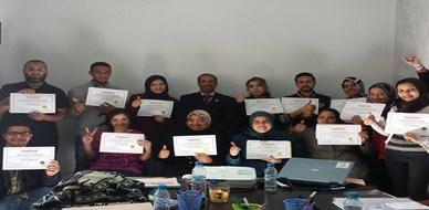 البرمجة اللغوية العصبية، رغبة وفائدة ومتعة في التعلّم مع المدرب عبد الوهاب بوجمال