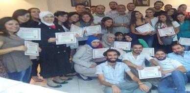 أجواء من الفائدة والمتعة والتعلم  في ختام دبلوم الموارد البشرية بقيادة المدرب د.محمد عزام القاسم