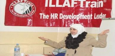 الجزائر - ورقلة: اختتام فعاليات دورة كيف تحفظ القرآن الكريم في وقت قصير للمدربة الأستاذة  ضحى فتاحي