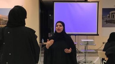 """إيلاف ترين قطر تختتم دورة إدارة العمر ضمن برنامج """"تهيأ"""""""