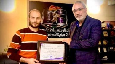 إنجاز جديد وتكريم مستحق يضاف للمسيرة المميزة للدكتور محمد عزام القاسم