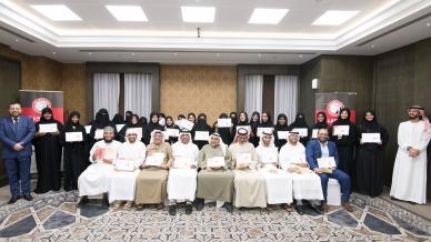 إيلاف ترين الإمارات في برنامج إدارة العمر بقيادة الاستشاري الدكتور محمد بدره