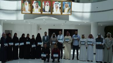 إيلاف ترين الإمارات وهيئة كهرباء وماء دبي (ديوا) تختتم دورة دبلوم مدرب معتمد (CT) في دبي