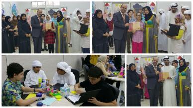 """""""صناعة النجومية""""  برنامج شبابي هادف من تنظيم إيلاف ترين الإمارات مع نخبة من المدربين المميزين"""