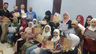 """المدربة نايفة عرب في دبلوم البرمجة اللغوية بعنوان """"تطوير السلوك الإنساني وفق فرضيات البرمجة اللغوية العصبية"""""""