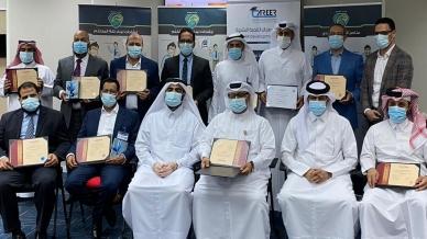 إيلاف ترين الدوحة وبالتعاون مع وزارة البلدية والبيئة تختتم دورة تدريب المدربين الثالثة