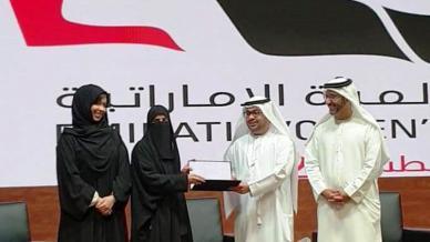 المدربة الخبيرة نادية المهيري ومشاركة مميزة في يوم المرأة الإماراتية