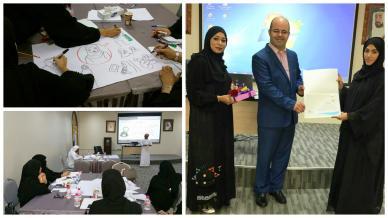 إيلاف ترين الإمارات ودورة التميز في الأداء والتفكير الإبداعي لفائدة موظفي دائرة الموارد البشرية فرع كلباء