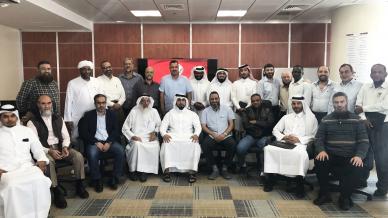إيلاف ترين الدوحة وبالتعاون مع وزارة الأوقاف والشؤون الإسلامية تختتم دورة إدارة المشروعات