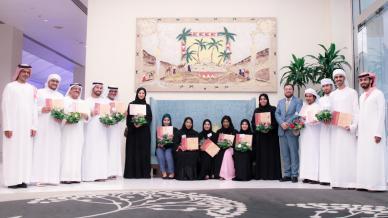 إيلاف ترين الإمارات تختتم سلسلة مستويات دورات البرمجة اللغوية العصبية (الدبلوم - مساعد ممارس - ممارس)