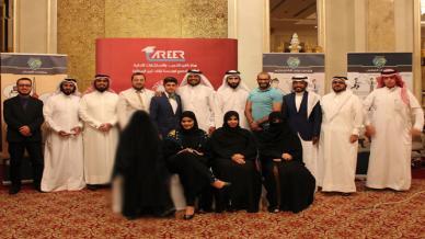 """الدوحة ترفع شعار """"نستمتع بالتعلّم ونرتقي بالعلم"""" في دورة دبلوم المدرب المحترف المعتمد"""