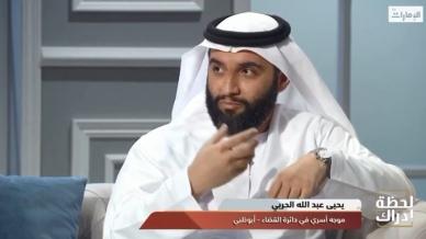 السعادة مفتاح الحياة، لقاء تلفزيون مع المدرب يحيى الحربي