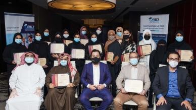 إيلاف ترين الدوحة تختتم سلسلة مستويات دورات البرمجة اللغوية العصبية (الدبلوم - مساعد ممارس - ممارس)