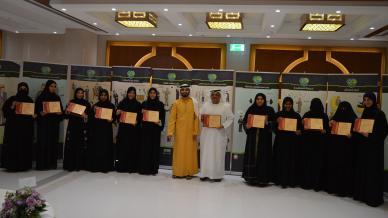 إيلاف ترين الإمارات في دورة الكوتشينغ بقيادة المدرب الخبير ماجد بن عفيف