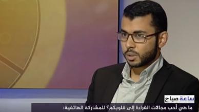 المدرب عبد الله الحارس على الجزيرة مباشر في ساعة صباح