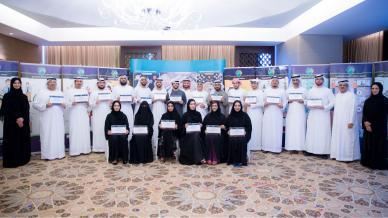 مركز خدمات المزارعين بأبوظبي وإيلاف ترين الإمارات في دورة دبلوم مدرب معتمد CT