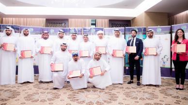 إيلاف ترين الإمارات في دورة المهارات الاحترافية للتقديم بقيادة المدرب الإعلامي فيصل بن حريز
