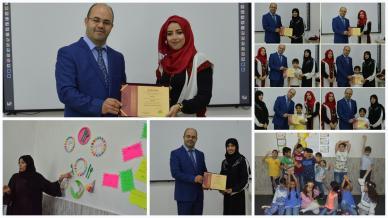 """"""" أينشتاين الصغير """" برنامج هادف للأطفال من مركز الإمارات دريم للتدريب الوكيل الحصري لإيلاف ترين في الإمارات"""