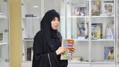 المدربة الأولى زينب المطوع تستكمل دورها الريادي في المجتمع من خلال سلسلة ورش تدريبية مميزة