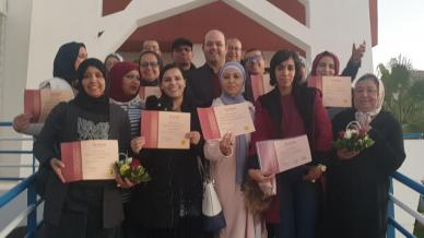 المغرب - مكناس ... المدرب أول عادل عبادي يختتم دورة دبلوم البرمجة اللغوية العصبية