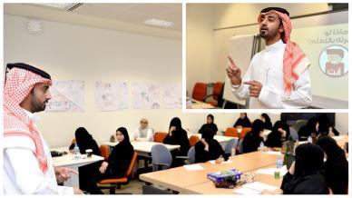 التعلم السريع على مدرجات جامعة الإمارات في العين بقيادة المدرب أول ماجد بن عفيف
