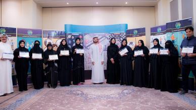 إيلاف ترين الإمارات في مدينة العين تقدّم دورة دبلوم مدرب معتمد (CT)