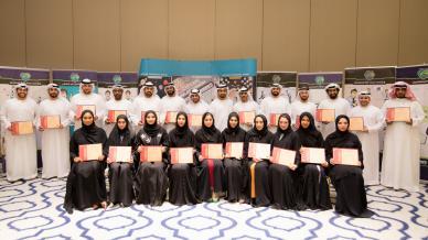 وزارة شؤون الرئاسة بالتعاون مع إيلاف ترين الإمارات تختتم دورة المهارات الاحترافية في التقديم TOS1