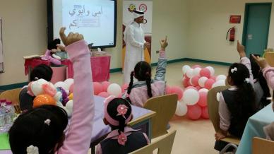 قيمة الحب للوالدين بقيادة المتميز أحمد المالكي