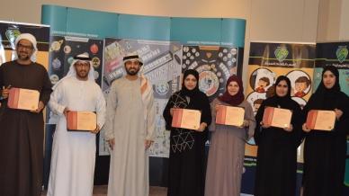 إيلاف ترين الإمارات تودع عام 2019  باختتام دورة دبلوم مدرب معتمد CT