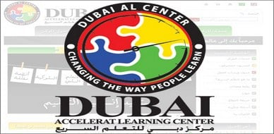 "UAE - Dubai: ILLAFTrain announces the launch of ""Dubai center for Accelerated Learning"""