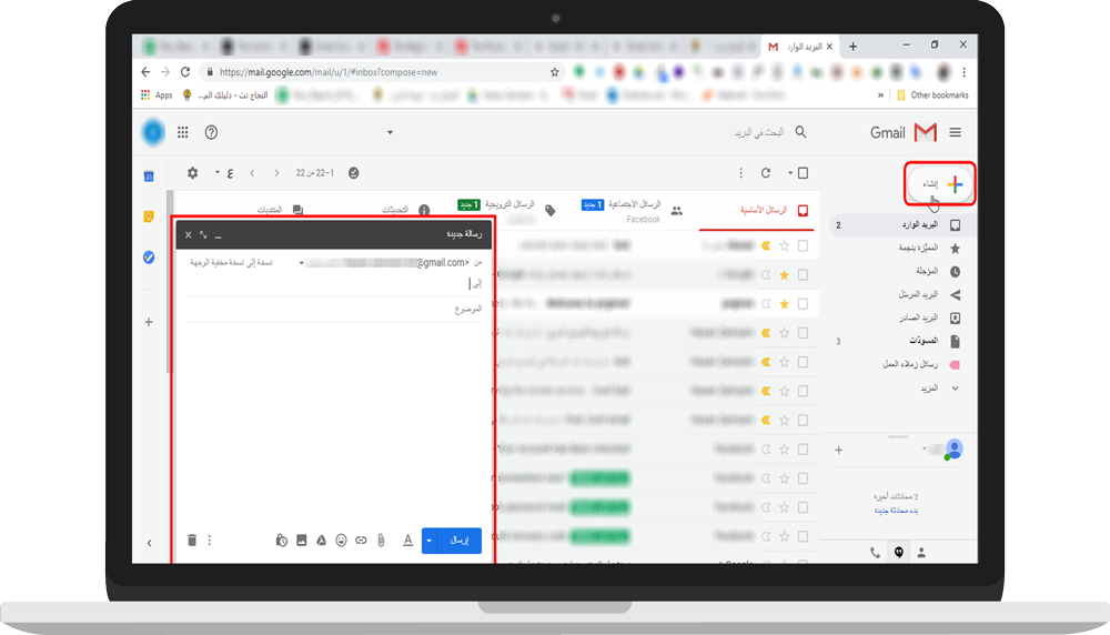 Gmail - Compose