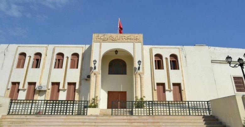 جامعة الزيتونة في تونس