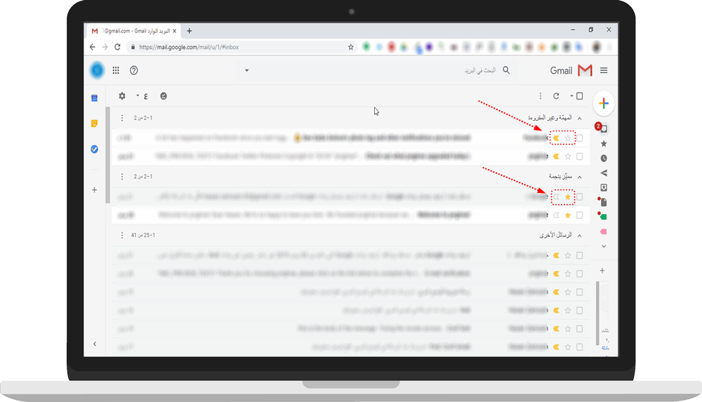 Gmail - Message Importance