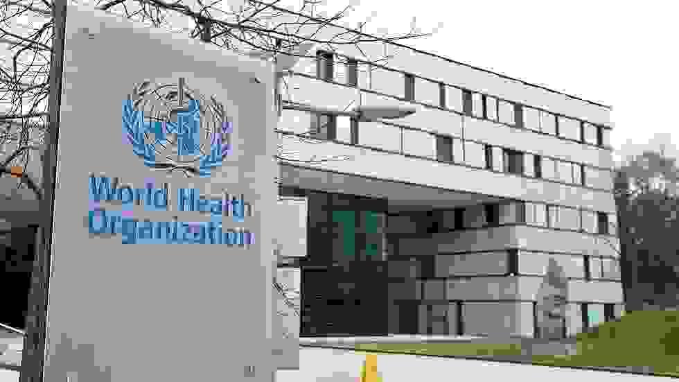 منظمّة الصحة العالمية
