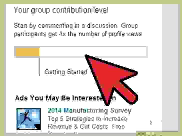 الاشتراك والمساهمة في مجموعات