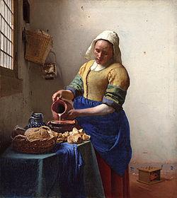 لوحة الخادمة