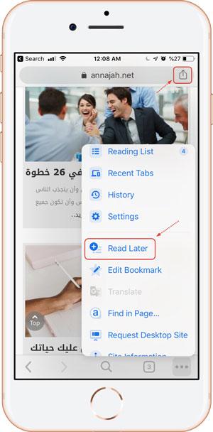 Chrome - iOS - Add to readlist