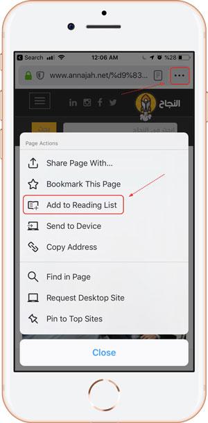 Firefox iOS - Add to readlist