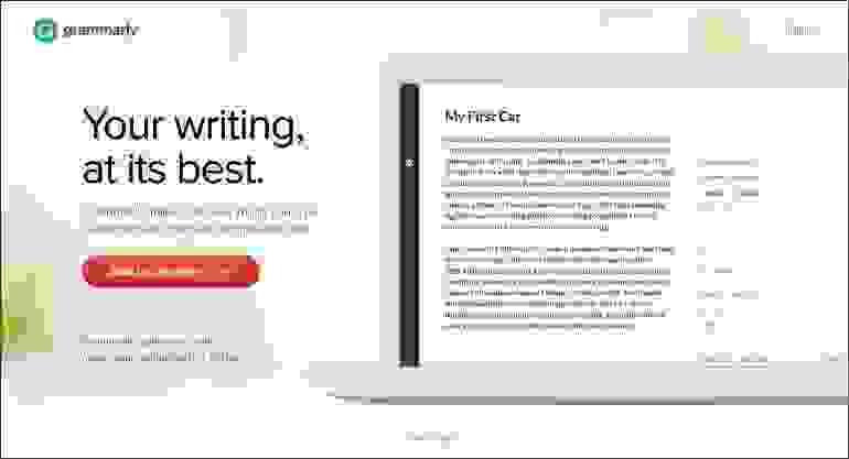 برنامج تصحيح الأخطاء الإملائية والقواعدية Grammarly