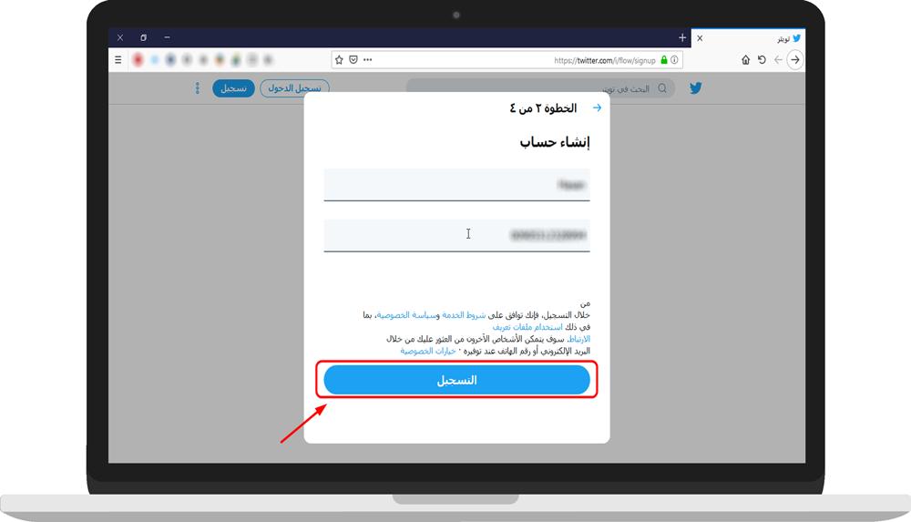 Twitter - Register 3