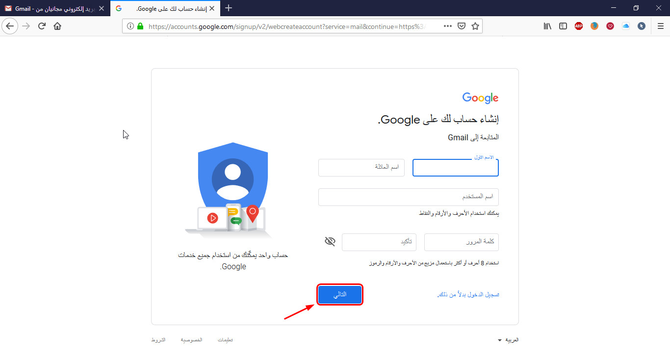 Gmail - 2